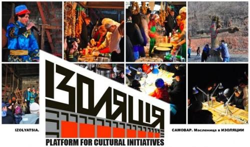 IZOLYATSIA_festivalphotos59